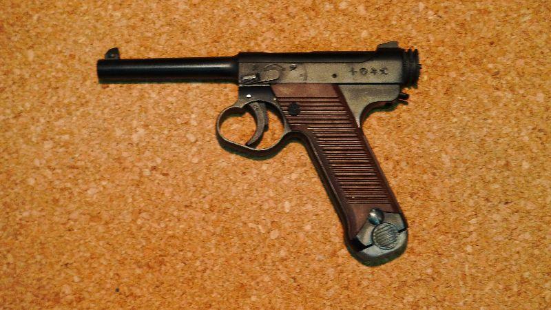 南部14年式拳銃